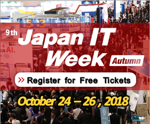 Japan IT expo 2018